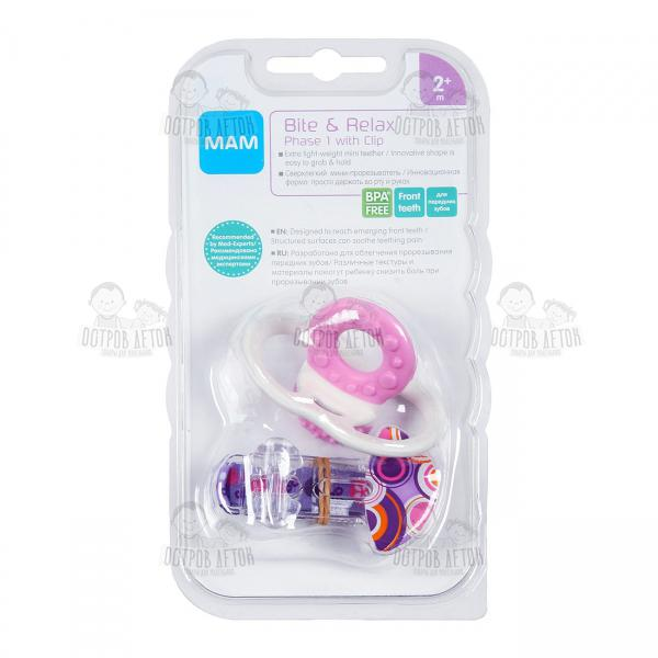 Прорезыватель Mini Teether with clip MAM